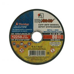 Disc abraziv Timely